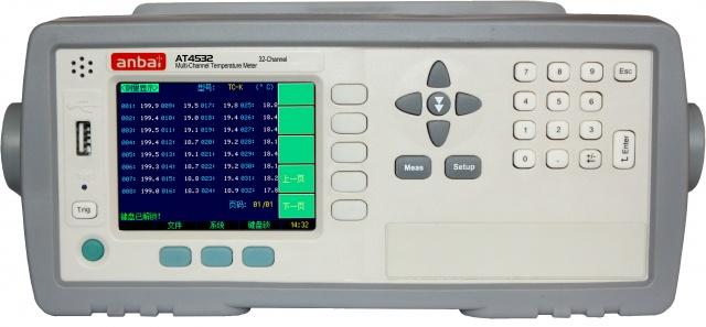 AT4532 多路温度测试仪 AT4532是ARM微处理器控制的多路温度测试仪,采样多路并行测试,同时对32路温度进行采集、报警、和通讯传输。兼容多种温度传感器,响应快,数据稳定,同时具有断偶检测功能。 采样最先进的测试原理,使温度测试分辨率到0.1度。 同样AT4532具有广泛的适应性,支持K/N/E/J/T/R/S/B型热电偶。测试范围从-200~1300。 AT4532采用拥有自主产权的安柏仪器操作系统ATOSTMv4,使测试仪器操作更简单,方便,同时依赖于ATOSTMv4,仪器能很好的兼容大容量